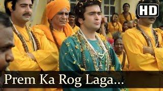 Prem Ka Rog Laga Mujhe - Do Premee Song - Rishi Kapoor - Kishore Kumar - Laxmikant Pyarelal Hits