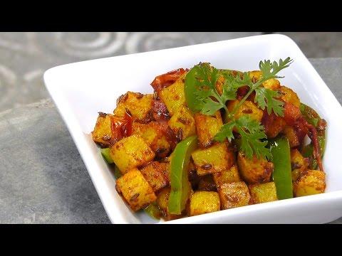 Indische Kartoffeln mit Paprika - Vegan Vegetarisches Rezept