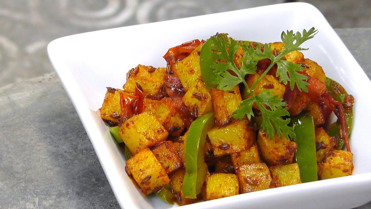 indische kartoffeln mit paprika vegan vegetarisches rezept youtube. Black Bedroom Furniture Sets. Home Design Ideas
