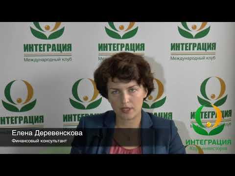 """""""Подводные камни"""" АСВ (Агентство по страхованию вкладов)"""