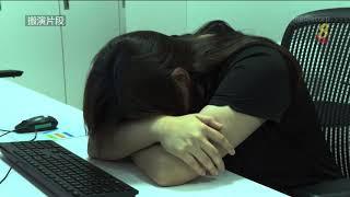 【冠状病毒19】助国人应对焦虑 关爱热线每天接过百通电话