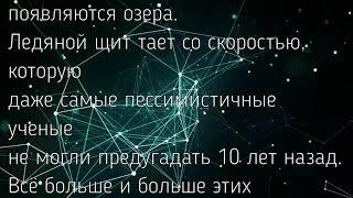 САУНДТРЕК И ТЕКСТ ИЗ ФИЛЬМА ДОМ 20