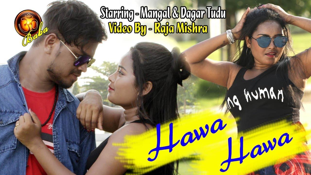 NEW SANTALI VIDEO SONG-2019: HAWA...HAWA...(PROMO)//BAHAMALI-3//DAGAR TUDU & MANGAL HANSDA