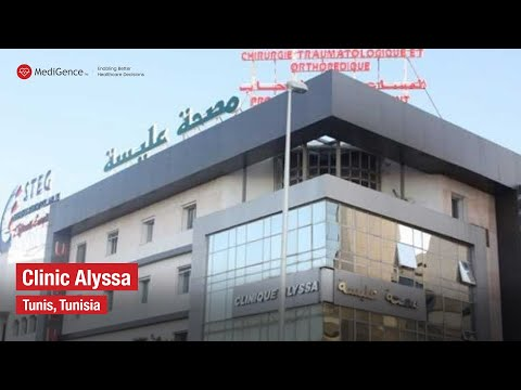 Clinic Alyssa Tunis, Tunisia | Top Hospital in Tunisia