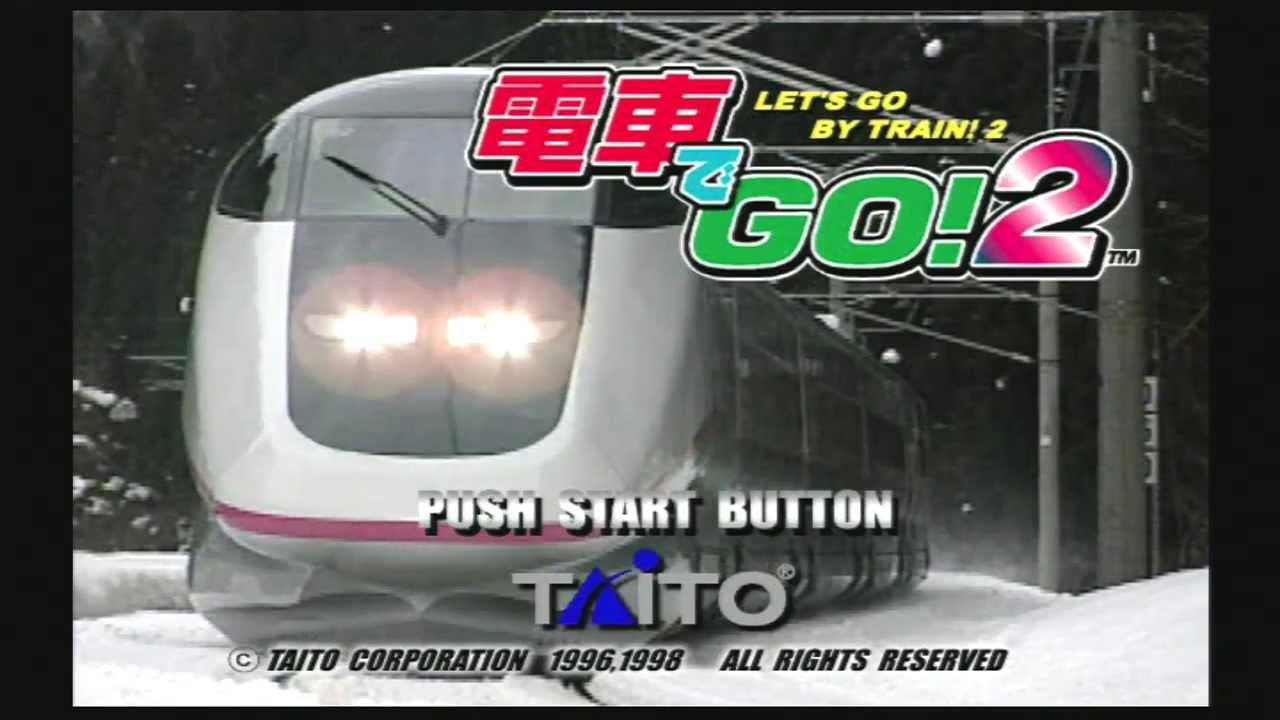 [PS1]電車でGO!2[OP]