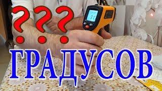 видео Пирометр инфракрасный, лазерный, бесконтактный (термометр)