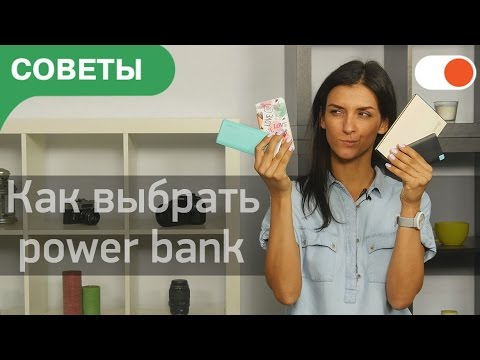 Обзор интернет-магазина comfy.ua - YouTube