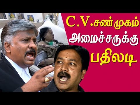 """Jayalalitha treatment sasikala lawer vs cv shanmugam tamil news live   Alleging foul play in the treatment  of J Jayalalithaa, Tamil Nadu law minister CV Shanmugam on Monday said the AIADMK jayalalitha would have been alive had she been given """"proper care"""" during her hospitalisation in 2016. The minister also alleged that a plan to fly Jayalalithaa abroad for treatment was sabotaged.while responding to cv shanmugam allegation, sasikala lawer raja sendura pandian said that   cv shanmugam allegations are baseless and politically motivated  c v shanmugam, cv shanmugam minister, c ve shanmugam   More tamil news tamil news today latest tamil news kollywood news kollywood tamil news Please Subscribe to red pix 24x7 https://goo.gl/bzRyDm  #tamilnewslive sun tv news sun news live sun news"""
