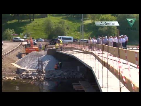 Новый мост в Добрянке сдадут в этом году