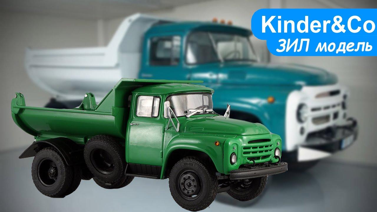 Советские игрушки железные