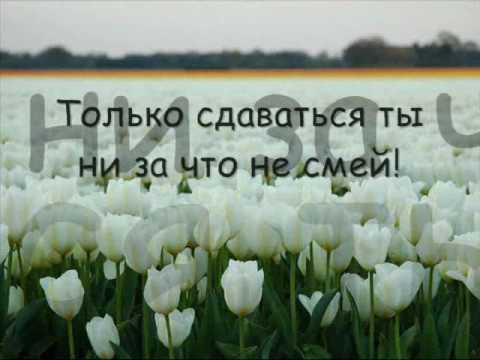 Дорогая не болей картинки