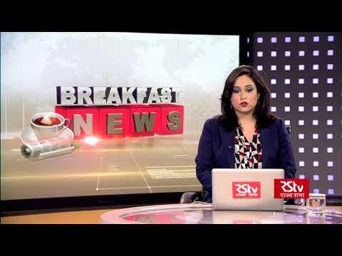 English News Bulletin – Feb 07, 2018 (8 am)