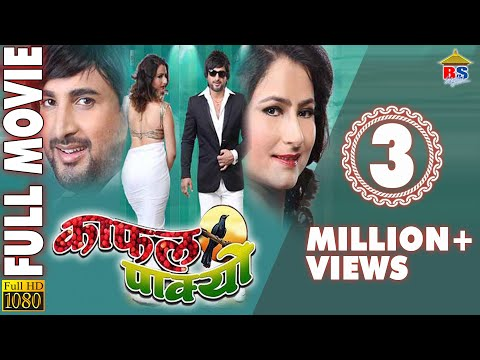 Thumbnail: NEW NEPALI MOVIE || KAFAL PAKYO || काफल पाक्यो || Full HD || Ft. Jeevan Luitel/Barsha Raut
