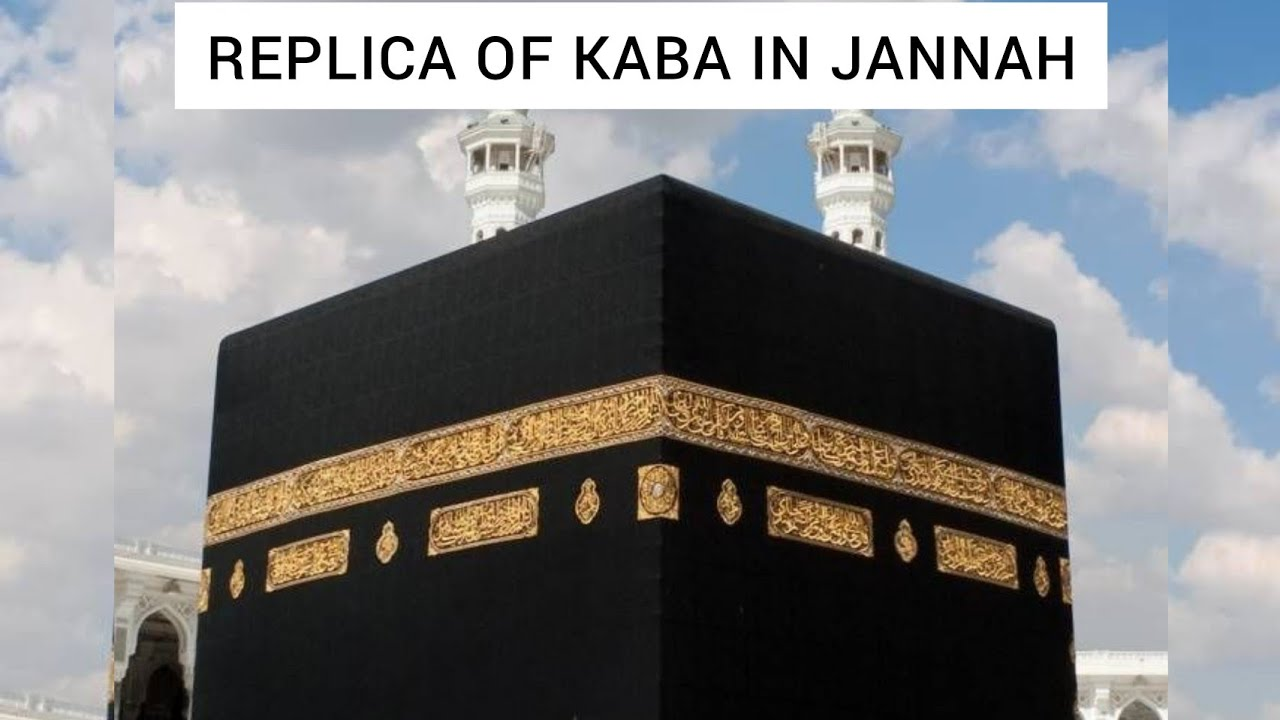 There is Another KABA in Jannah  #Shorts