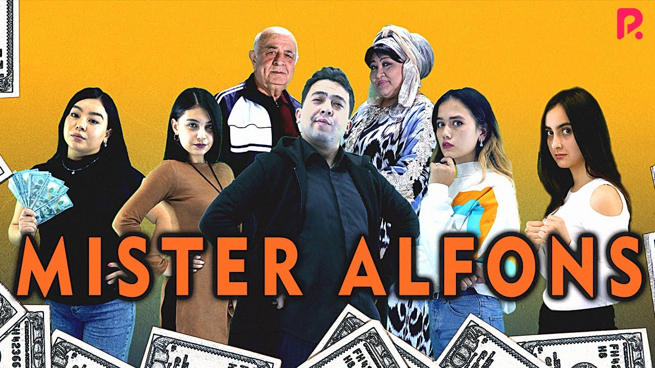 Mister Alfons (o'zbek film) | Мистер Алфонс (узбекфильм) 2021