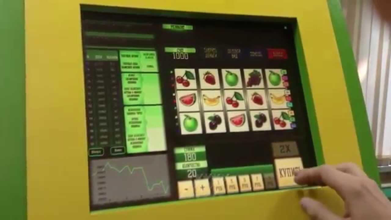 Электронная лотерея игровые автоматы программа случайных чисел для игры в казино