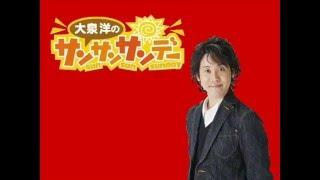 HBCラジオ 日曜日 22:00~23:00放送 パーソナリティ:大泉洋、オクラ...
