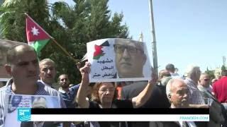 اعتصام المئات أمام رئاسة الوزراء الأردنية يطالبون باستقالة رئيس الحكومة