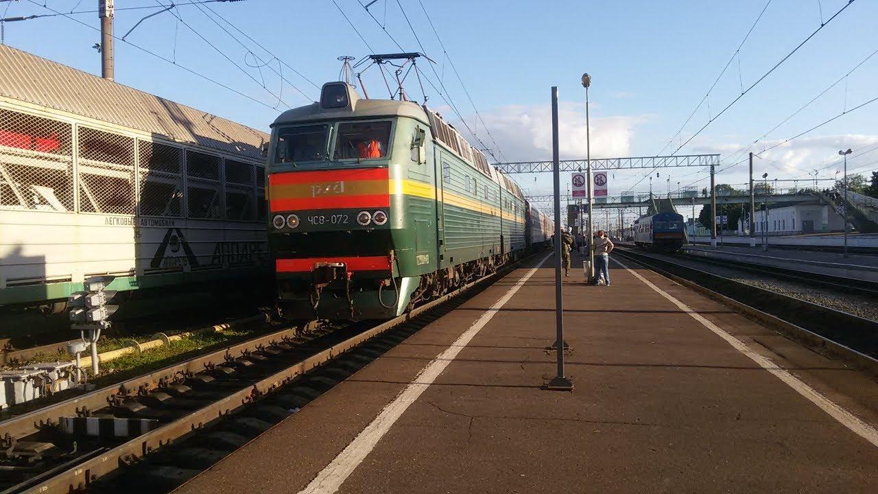 Смена локомотива поезда №88 Смоленск - Санкт-Петербург на ...