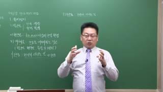 전기기능사 전기설비 핵심이론 01
