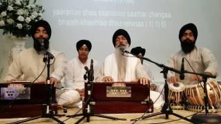 Mitar Payare Nu Haal Muridan Da Kehna - Bhai Harjinder Singh Ji Sri Nagar Wale
