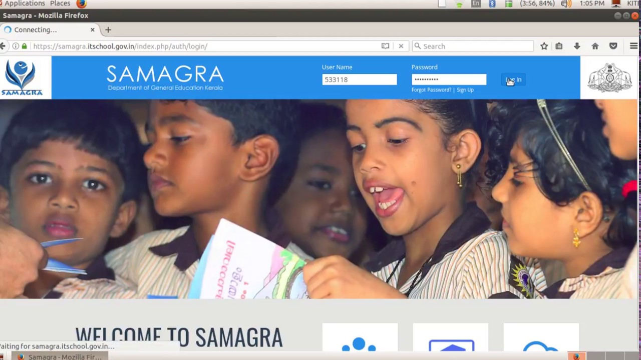 SAMAGRA വഴി TEACHING MANUAL(online)