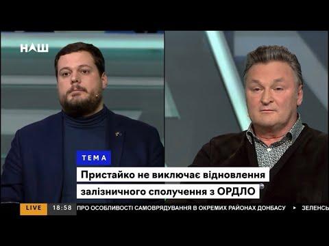 Не мешайте президенту заключать мир - Геннадий Балашов