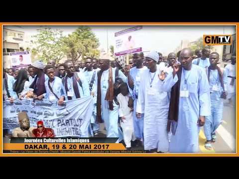 Grand Journée Culturelle Islamique Les 19 & 20 Mai 2017 à Dakar