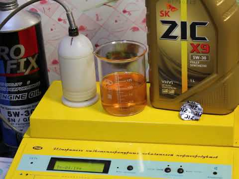 Масло ZIC X9 5W-30 проверка CCS при.. -30гр.