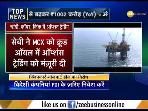 SEBI approves option trading of crude oil, zinc and copper