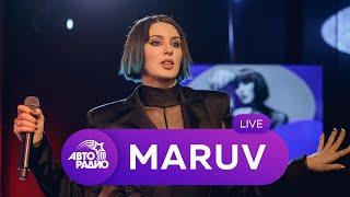 Maruv: акустический концерт на высоте 330 метров (открытая концертная студия Авторадио) смотреть онлайн в хорошем качестве бесплатно - VIDEOOO