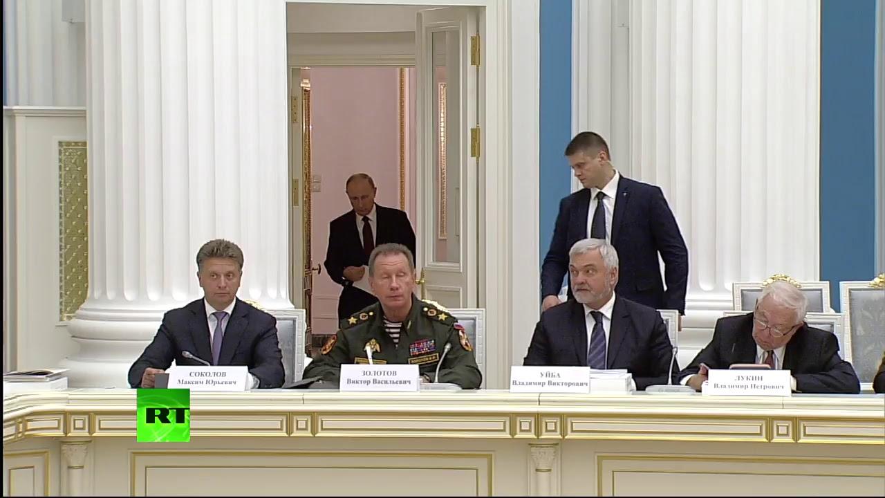 Путин проводит заседание по ЧМ-2018