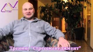 Мельник Евгений Стрессменеджмент