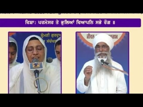 Exclusive-Live-Now-Gurmat-Kirtan-Samagam-From-Amritsar-Punjab-07-August-2020