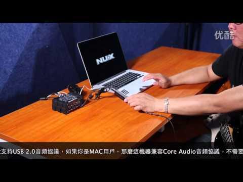 NUX Pocket Port & PMX 2 Tutorial HD