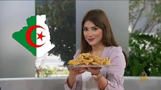 تحميل فيديو أشهر الأكلات والحلويات التقليدية في المطبخ الجزائري مع سفيرة التراث الجزائري نوال القاضي