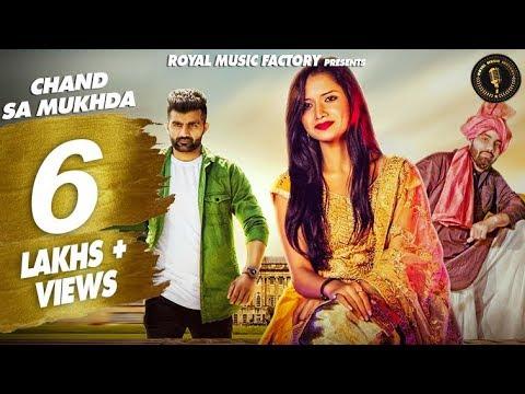 Chand Sa Mukhda   Deepak Yadav, Pari   Amit Dhull, Ruchika   New Haryanvi Songs Haryanavi 2018