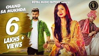 Chand Sa Mukhda | Deepak Yadav, Ruchika Jangid, Amit Dhull | New Haryanvi Songs Haryanavi 2018