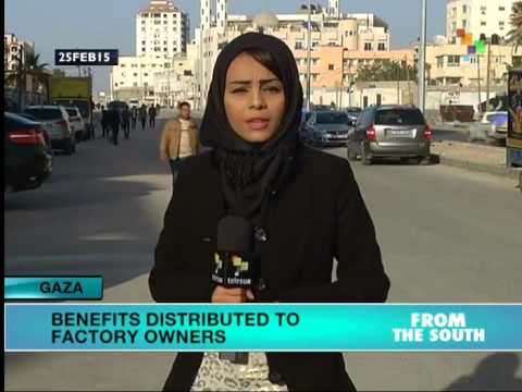 Gaza factory owners receive financial assistance