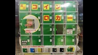 グリーン green チャンネル登録よろしくお願いします! please subscribe!