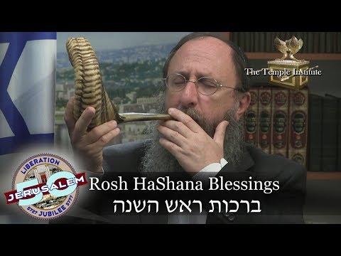 Rosh HaShana Blessings, 5778