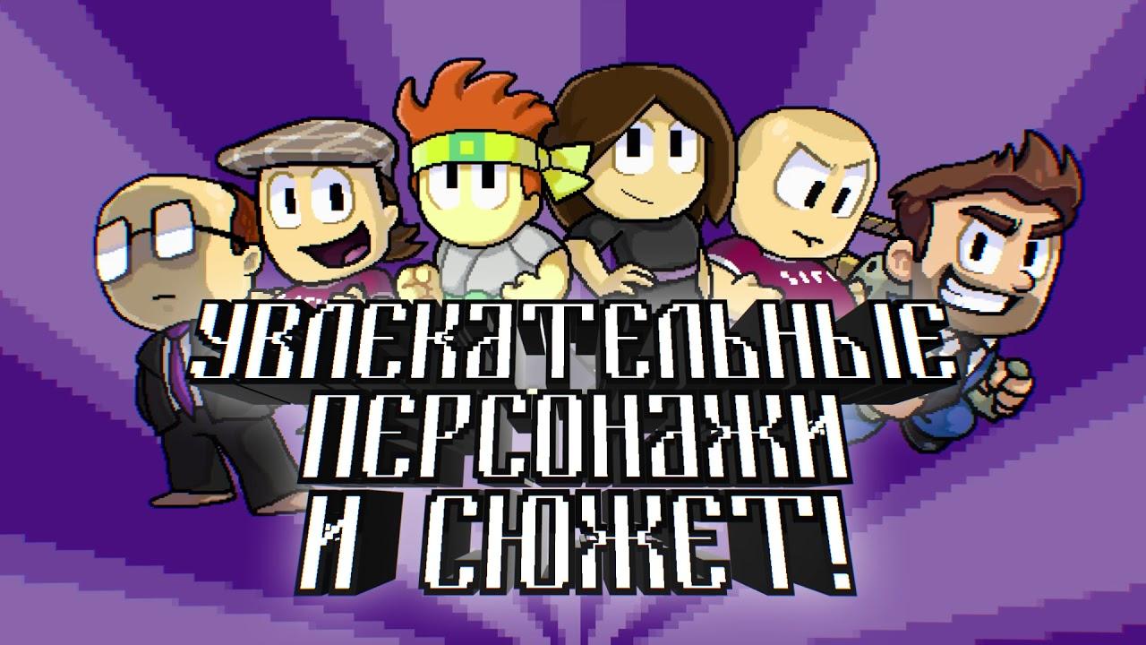 Stickers опис ігрового автомата