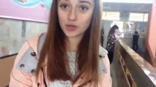 Желток Яна Петровна ГУО «УПК д/с – СШ аг. Чачково»