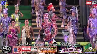 เต้ยลาหมอลำซุปเปอร์โชว์  ระเบียบวาทะศิลป์ Vs ประถมบันเทิงศิลป์ 【Live HD】