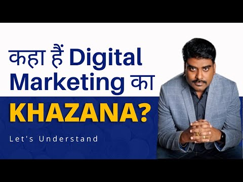 Top 5 Niche to Get High Paying Digital Marketing Clients: Digital Marketing का KHAZANA