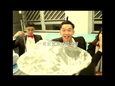 2018 CITYU Lee Shau Kee Hall 6 兆基堂 盆菜宴 PV