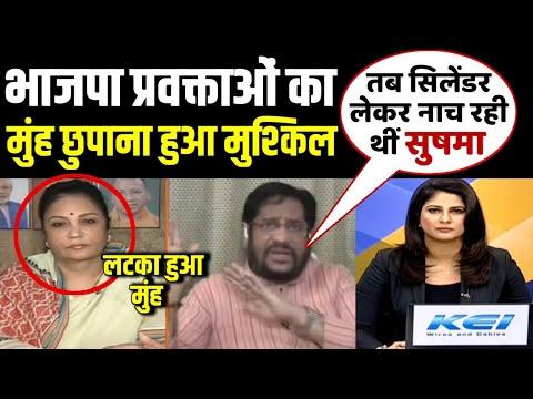 Live Debate में भाजपा प्रवक्ता का मुंह हुआ काला, एंकर ने Anila Singh की खटिया खड़ी कर दी
