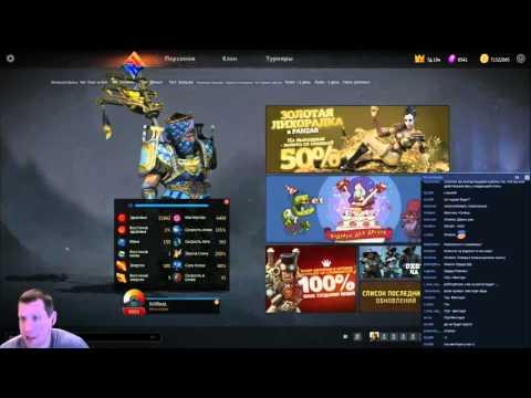 видео: Золотая Лига panzar 07.02.2016!