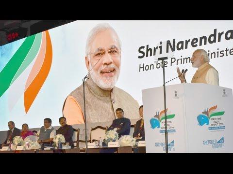 PM Narendra Modi's address at the inauguration of Maritime India Summit 2016 in Mumbai : 14.4.2016