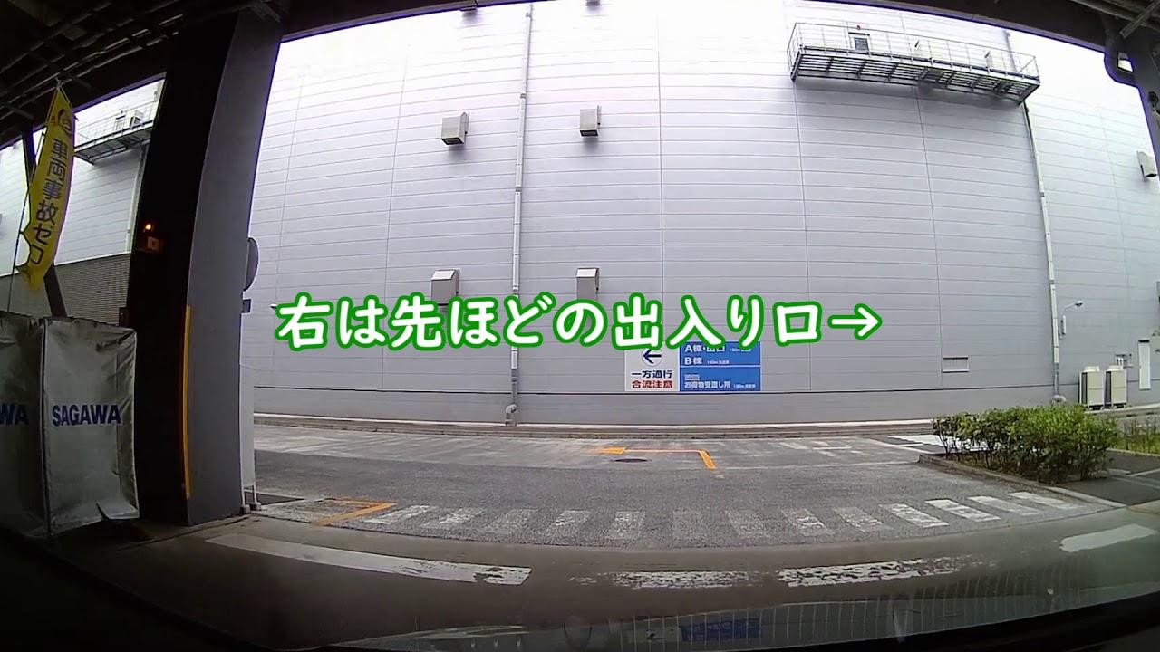 佐川 急便 営業 所